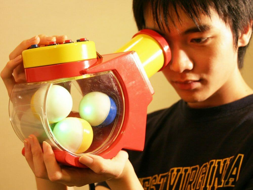 moo-pong